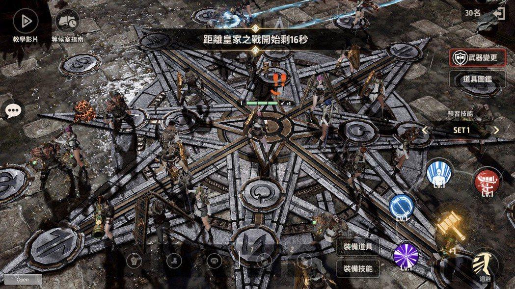 遊戲中皆為真人配對,湊滿30人即開局 (此為開發中測試畫面)