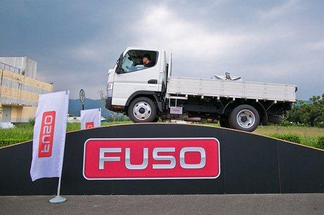 5噸貨車怎麼開才安全?「FUSO商用車安駕訓練營」開始報名