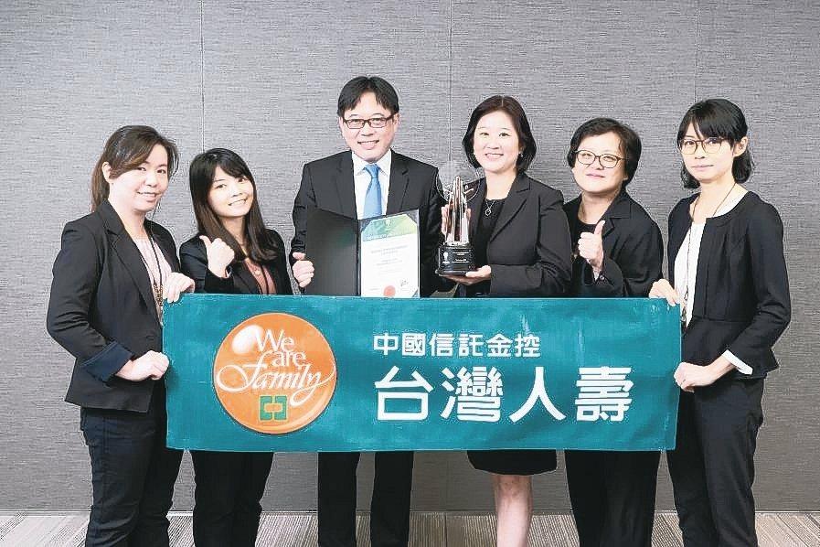 台灣人壽連續四年榮獲「亞洲企業社會責任獎」,多年深耕高齡公益的決心與努力備受國際...
