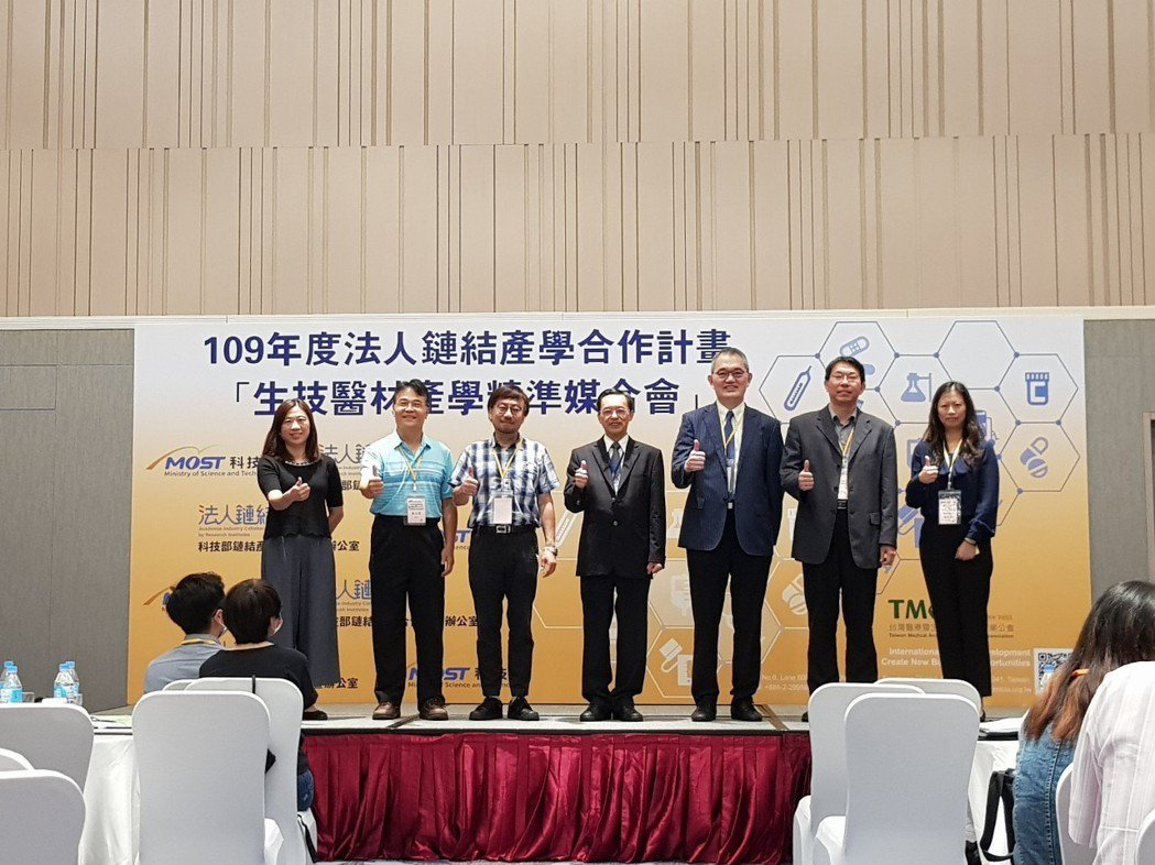 科技部法人鏈結合影,科技部鏈結產學合作計畫辦公室主任傅清萍(左起) 、臺北科技大...