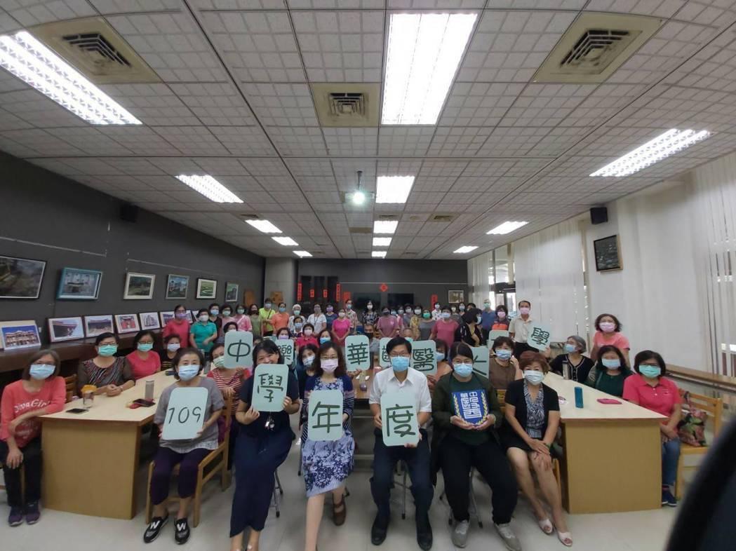 中華醫大109學年度樂齡大學開學暨開訓典禮,學員們開心與師長合照。  華醫科大 ...