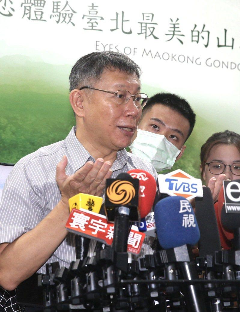 台北市長柯文哲表示,須關注97%剩下的3%,了解家長遇到的困難並予以輔導。記者黃義書/攝影