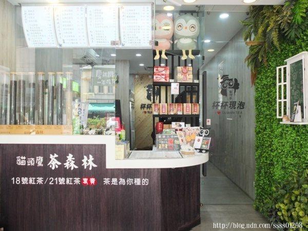 「貓頭鷹茶森林-屏東復興店」在屏東市開業滿一年,主打100%台灣茶葉現萃現泡