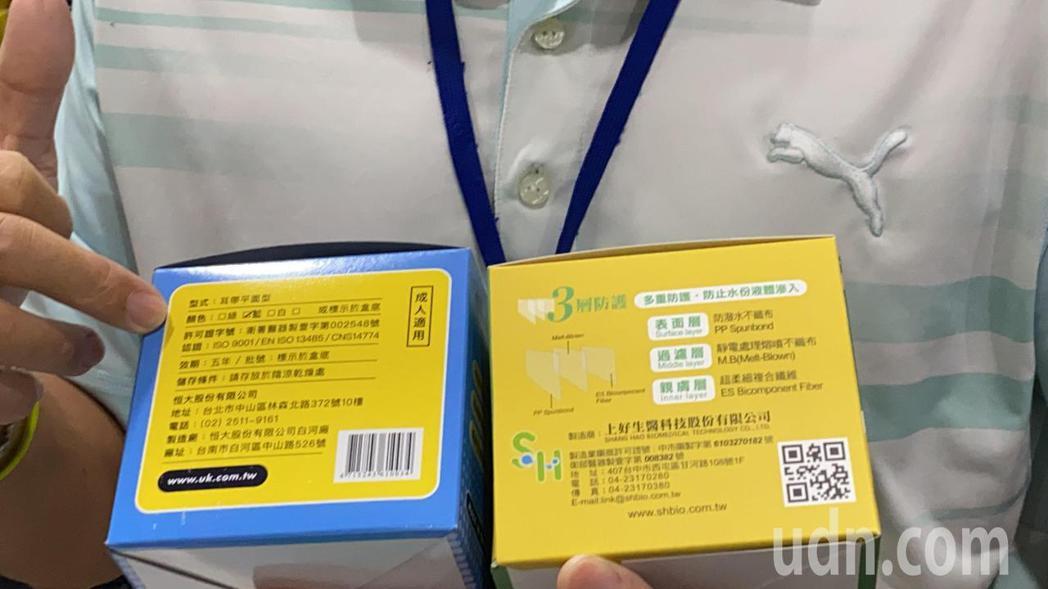 藥師王建翔提醒民眾購買盒裝口罩要記得查明有無醫療字號。記者劉星君/攝影
