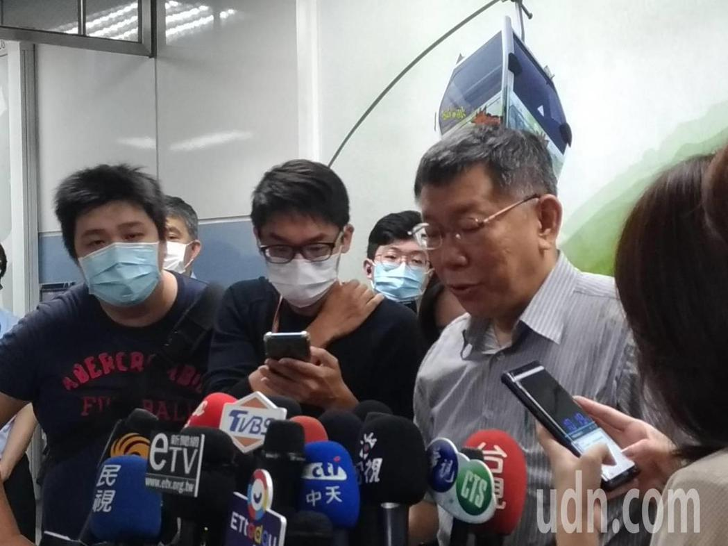安養大火釀三死不幸,台北市長柯文哲今天坦承有漏洞。柯文哲也提三點檢討。記者林麗玉...