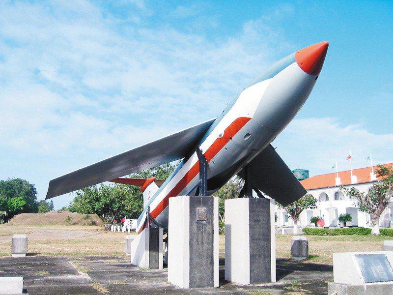美國在尼克森總統時期為了改善對北京關係,將台南基地內儲放的美軍核彈頭撤走,圖為目前仍留在台南機場內當作紀念的彈殼。圖/高智陽提供