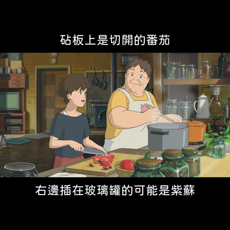 台北植物園搭順風車,用動畫劇照配文字,介紹植物,瞬間變成迷因圖笑翻網友。圖/取自臉書台北植物園臉書