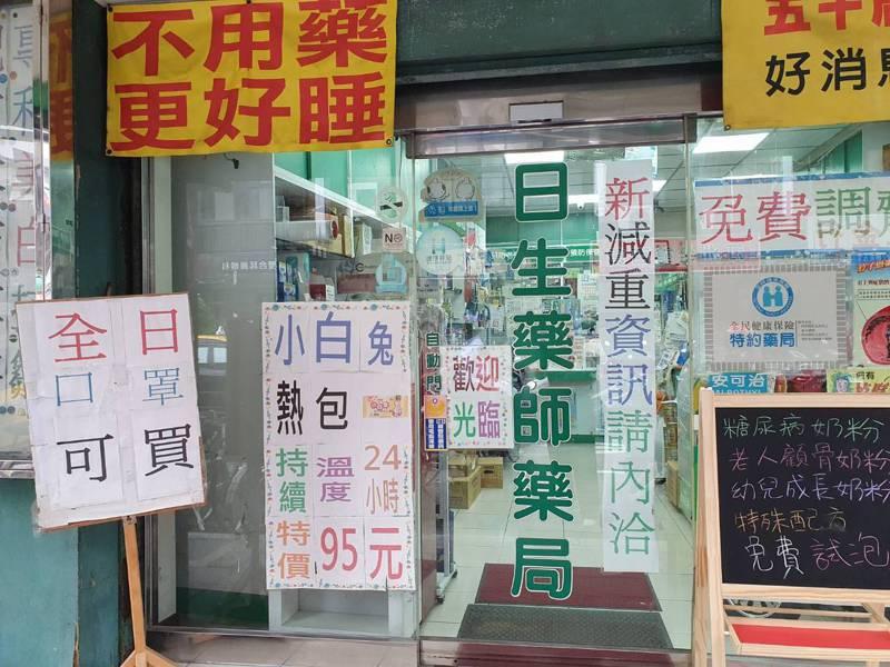 日生大藥局藥師李志剛表示,前幾天多家藥局口罩斷貨,反而比較多民眾來詢問、購買。記者楊雅棠/攝影