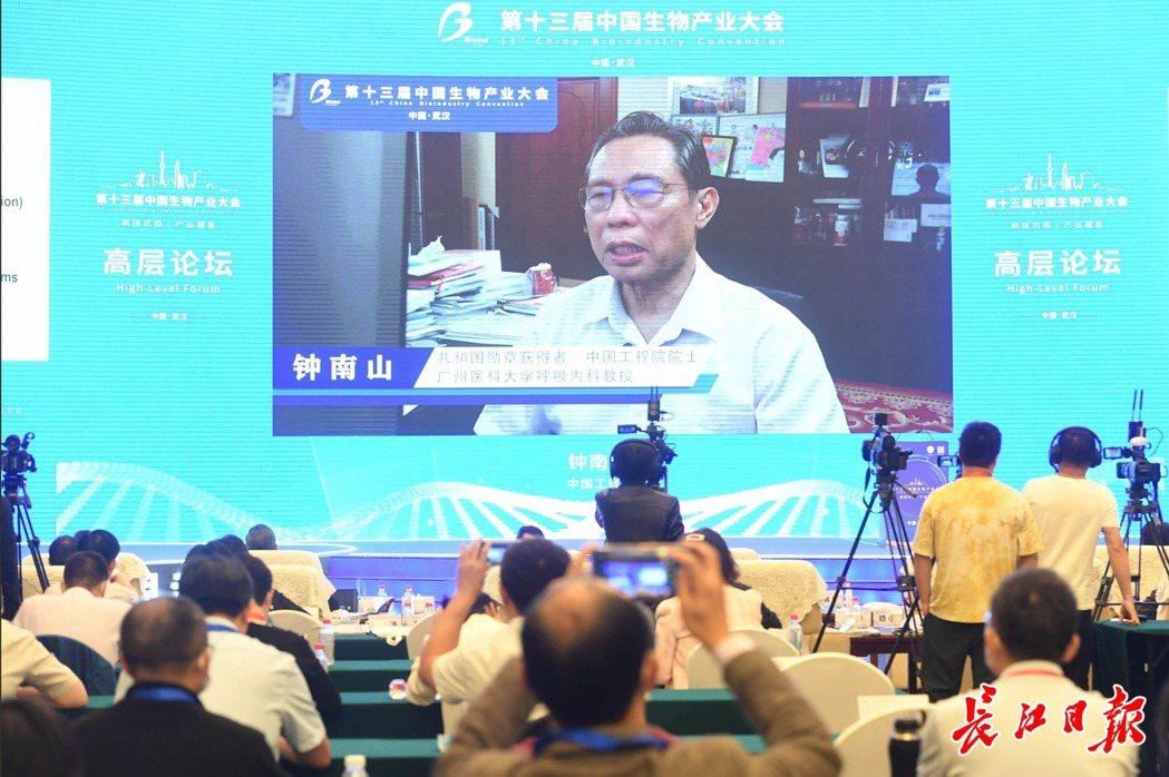 鍾南山透過視頻在第十三屆中國生物產業大會發表演講。圖:長江日報