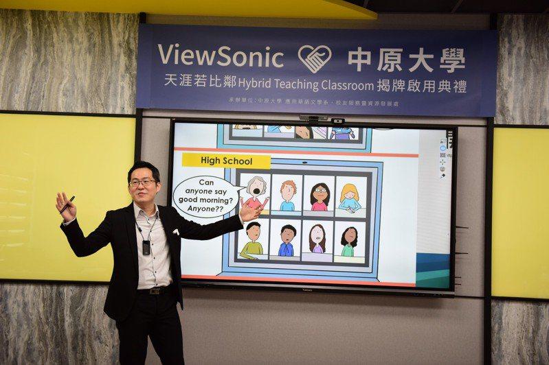中原大學攜手ViewSonic打造Hybrid複合教學教室。圖/中原大學提供
