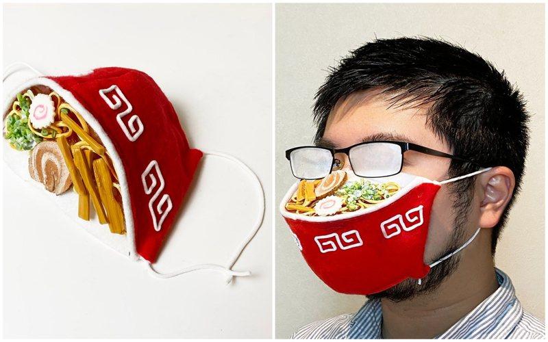 日本藝術家柴田孝宏設計了一款獨一無二的「拉麵口罩」,巧妙把戴口罩容易讓眼鏡起霧的困擾變成笑點。TWITTER/@iine_piroshiki