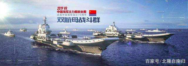 大陸國防部新聞發言人譚克非表示,中共解放軍海軍遼寧艦和山東艦已分別完成例行訓練和...