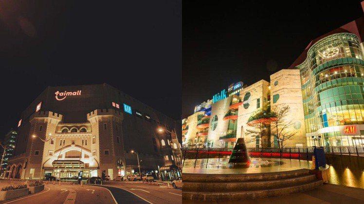 桃園台茂購物中心、大江購物中心接連展開周年慶。