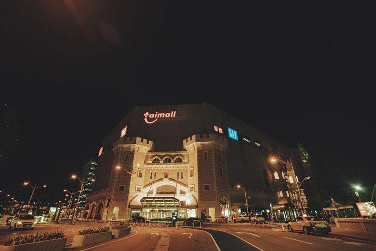 台茂購物中心9月30日至10月19日展開周年慶,推出全館滿5千送5百。圖/摘自台...