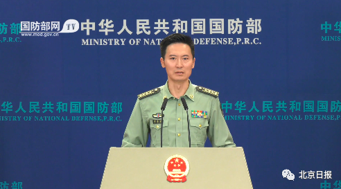 大陸國防部新任發言人譚克非。(北京日報網)