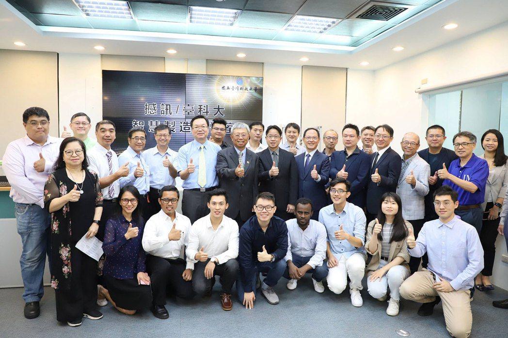 撼訊科技攜手台灣科技大學,研發中小企業智慧製造營運服務。撼訊/提供