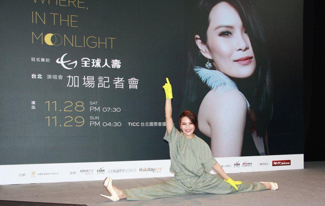 周蕙演唱會宣布加場,今記者會劈腿展軟Q。圖/年代提供