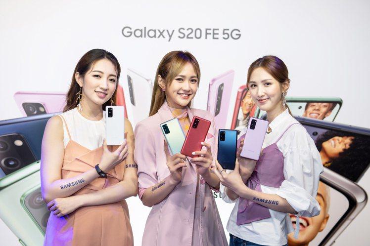 Samsung Galaxy S20 FE 5G是專為星粉量身打造的5G高顏值輕...