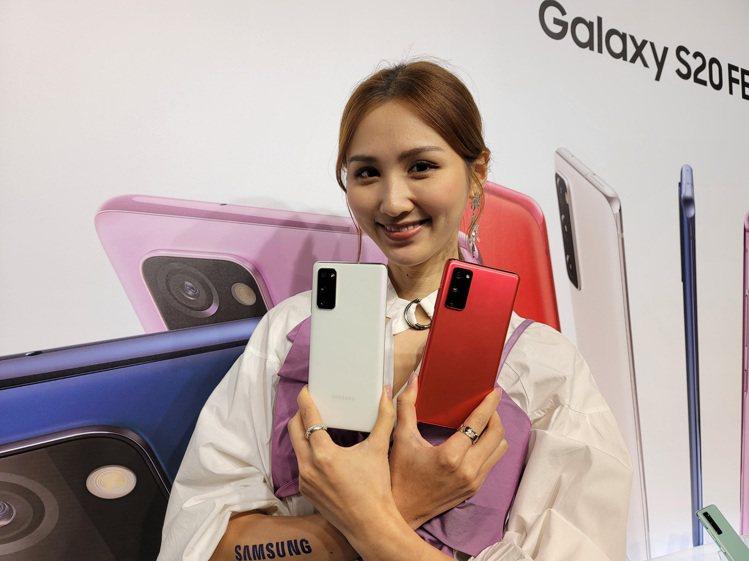 Samsung Galaxy S20 FE 5G「清新白」、「狂野紅」為指定通路...
