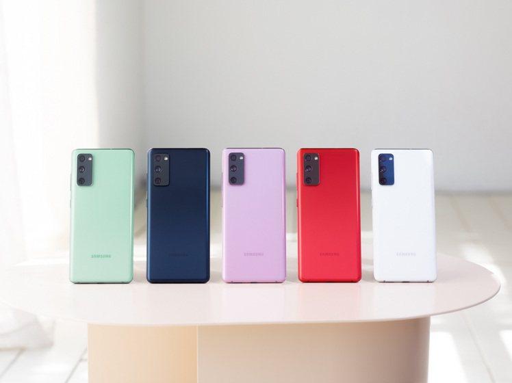 Samsung Galaxy S20 FE 5G共推出療癒藍、率真綠、浪漫紫、清...