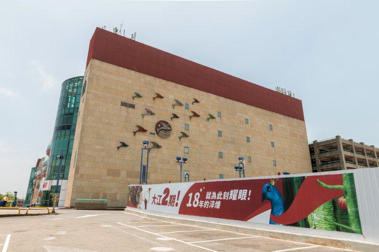 大江二期改造計畫,與現有的一期共計9公頃,預計2024年第一季開幕。圖/大江購物...