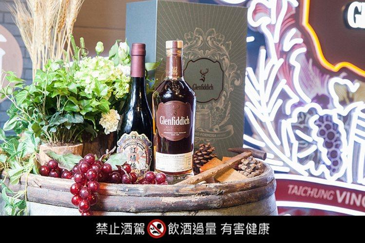 「格蘭菲迪台灣精神第二號作品」第二款「破冰」,限量 290 瓶。圖/格蘭菲迪提供...
