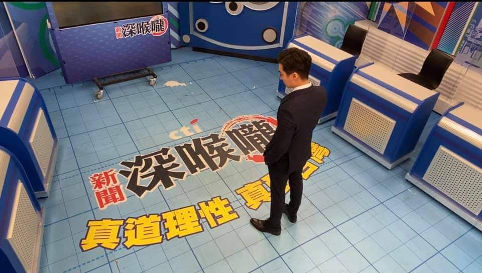 挺韓主播王又正離開「新聞深喉嚨」。圖/摘自臉書