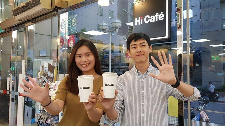 萊爾富10月1日至10月4日推出不限會員Hi Café大杯冰/熱美式咖啡、大杯冰...