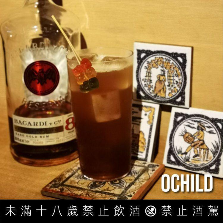八歲小孩(Ochild)。圖/摘自百加得臉書。提醒您:禁止酒駕 飲酒過量有礙健康...