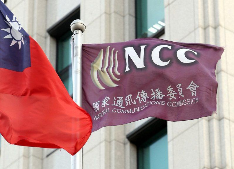 國家通訊傳播委員會(NCC)將在10月中下旬針對中天新聞台換照案召開聽證會,能否如期換照格外引起外界關注。 圖/聯合報系資料照片