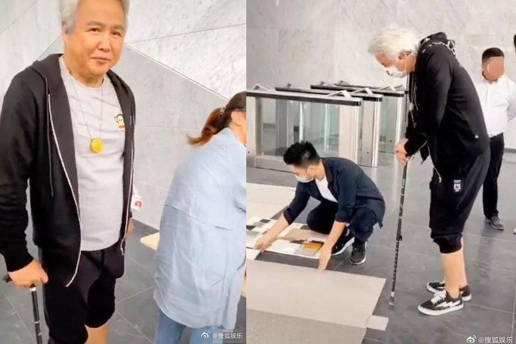 林瑞陽被爆買下上海黃埔江邊整棟樓。圖/擷自搜狐娛樂微博