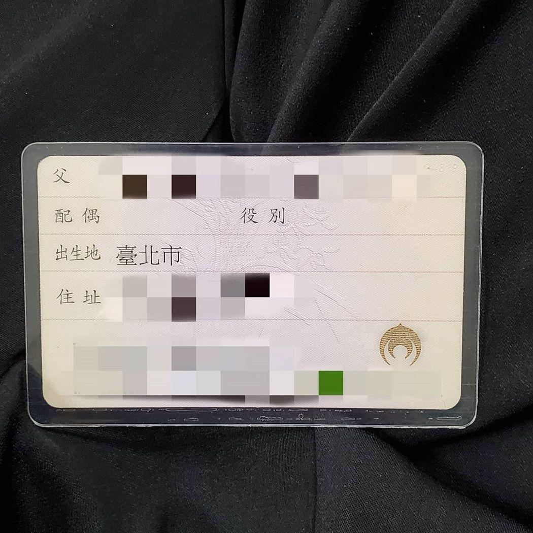 Keanna秀空白配偶欄身分證,宣布正式離婚。圖/摘自IG