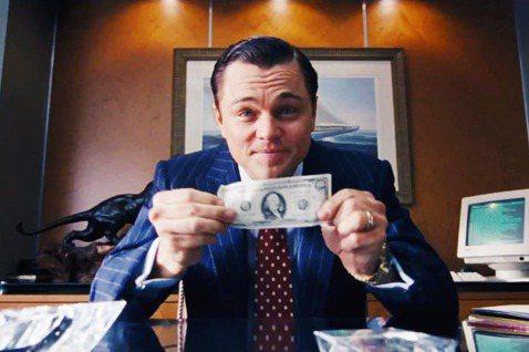 圖/《華爾街之狼》劇照