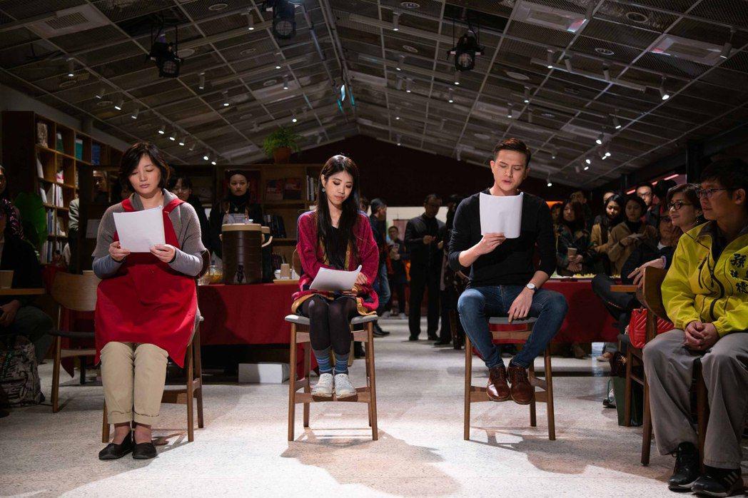 台南人劇團於南村劇場現場讀劇。 圖/PLAYground南村劇場·青鳥·有.設計...
