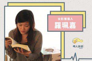 第27屆女性影展:她的失敗美學,能否是女性未來模樣? ft. 羅珮嘉