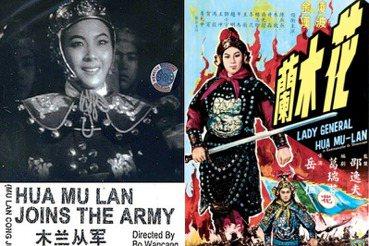 電影史上的「杯葛花木蘭」:二戰時期《木蘭從軍》火焚拷貝事件