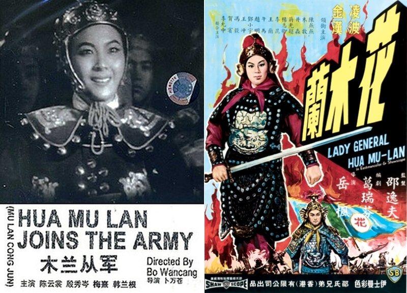 左:1939年《木蘭從軍》;右:1963年《花木蘭》。 圖/IMDb
