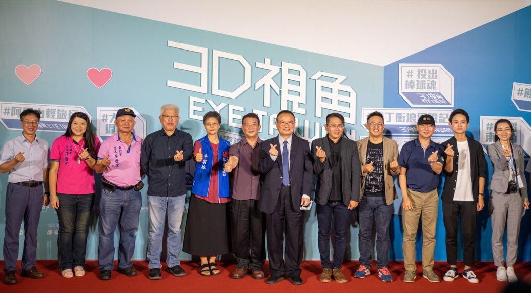 參與開幕記者會貴賓合影。