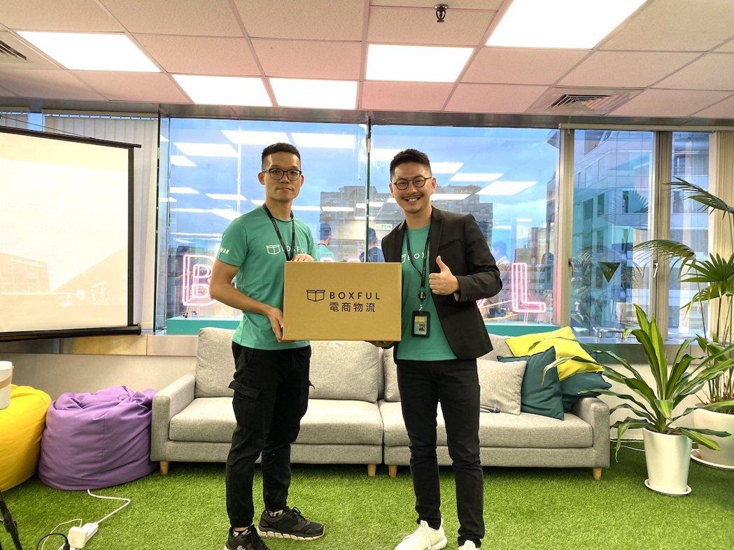 Boxful推出電商物流服務,品牌賣家也可與大平台比快! Boxful /提供