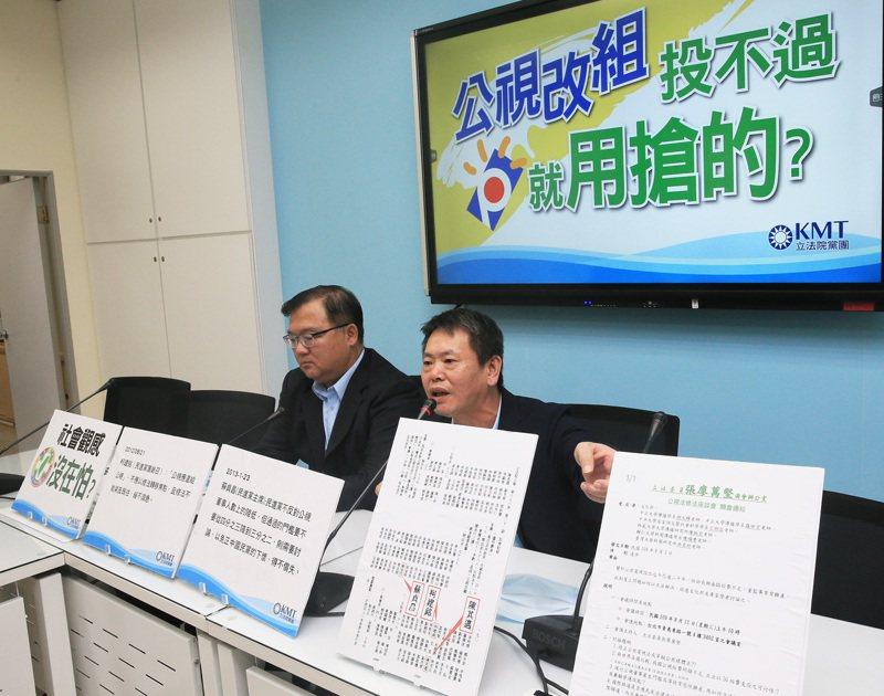綠委提案修正公視法要降低同意權門檻,國民黨批評是再次「雙標」。記者潘俊宏/攝影