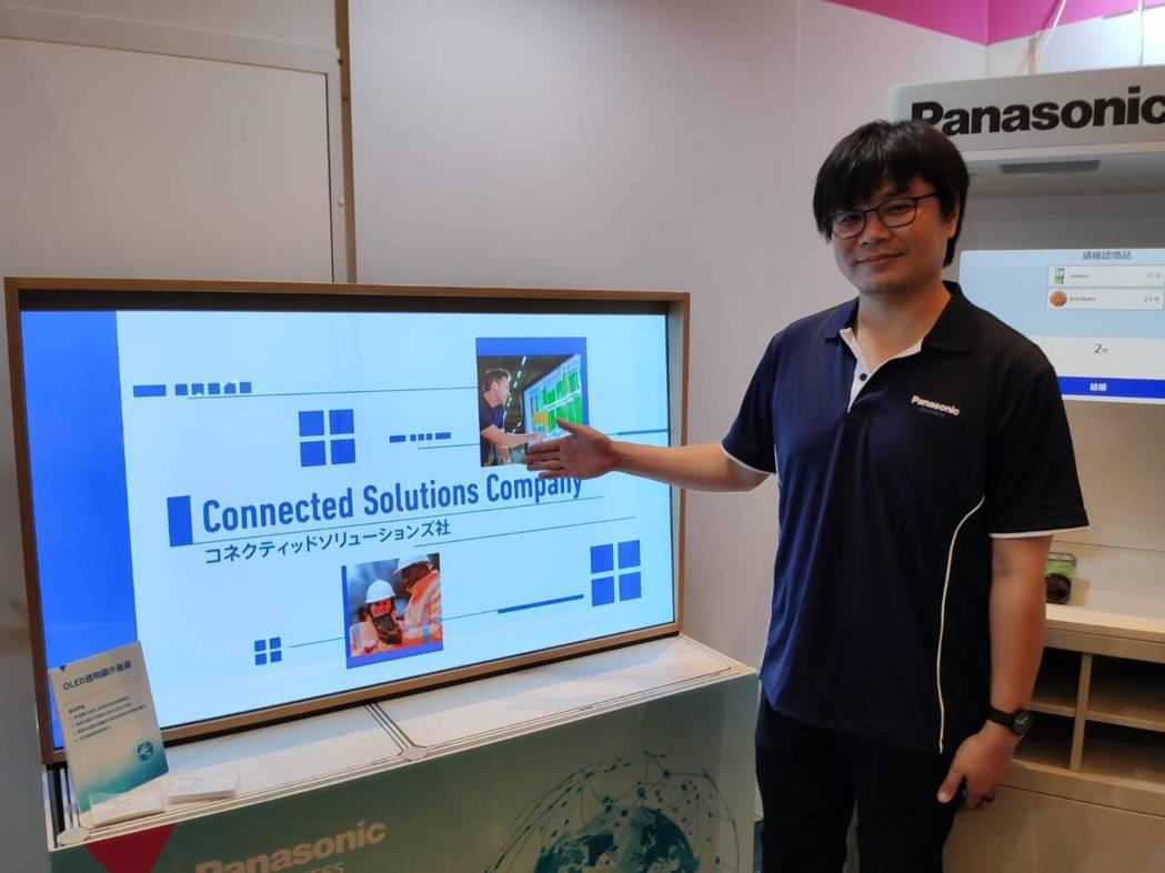 智慧店舖營運管理解決方案,邁向新型態的能源管理系統。記者張義宮/攝影