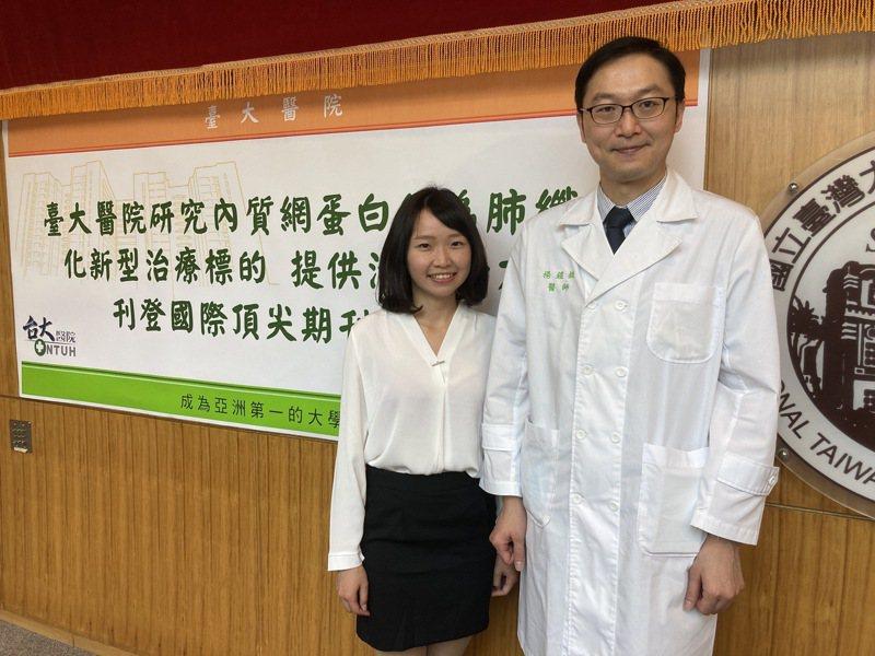 台大藥理所博士候選人李姿涵(左)與台大醫院內科主治醫師楊鎧鍵(右)今發表最新的研究,發現肺纖維化致病機轉的關鍵蛋白質。記者陳雨鑫/攝影