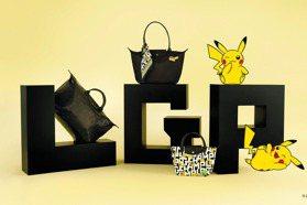 是皮卡丘!LONGCHAMP x Pokémon聯名款來放電了