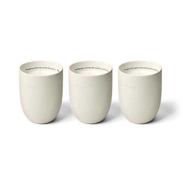 Aesop推出3款室內芳香蠟燭。圖/Aesop提供
