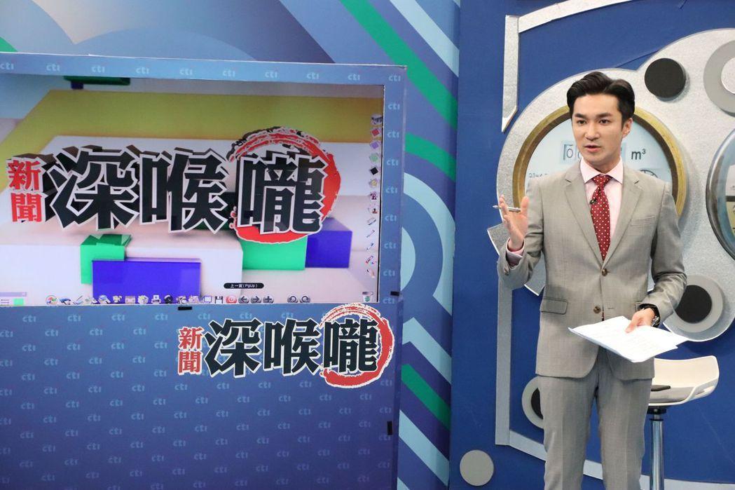 王又正因電視台換照在即,先被撤下電視主持。圖/中天提供