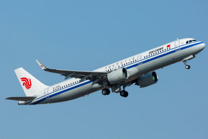 9月23日執飛CA4230航班的國航客機B-305G 。(騰訊新聞網)