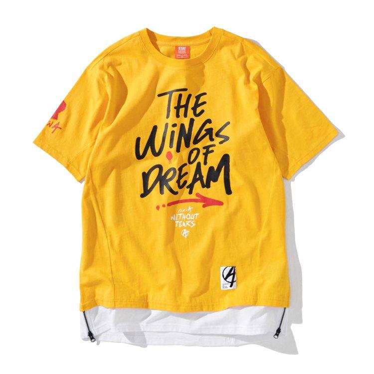 PLAN A系列搖滾本事雙側拉鍊寬版T恤1,480元。圖/Stayreal提供