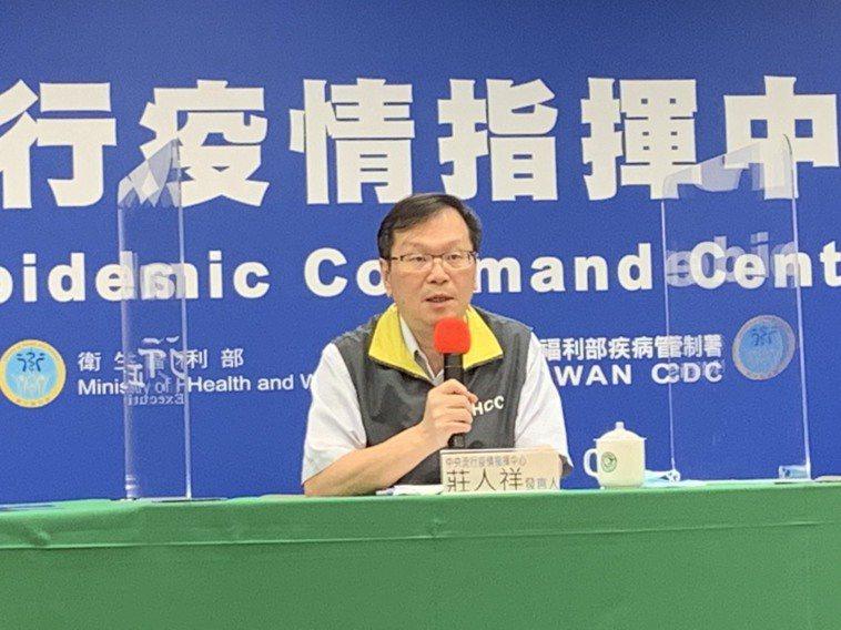 中央流行疫情指揮中心發言人莊人祥今宣布新增一名從菲律賓移入的境外移入案例,累計案...