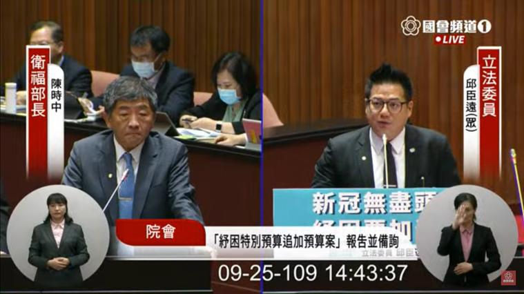 衛福部長陳時中(左)赴立院備詢。圖/擷取自國會頻道