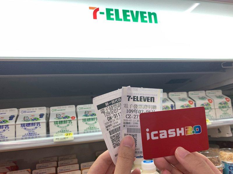 到7-ELEVEN兌換中獎發票,3種兌換方式享有10%加碼回饋。圖/7-ELEVEN提供